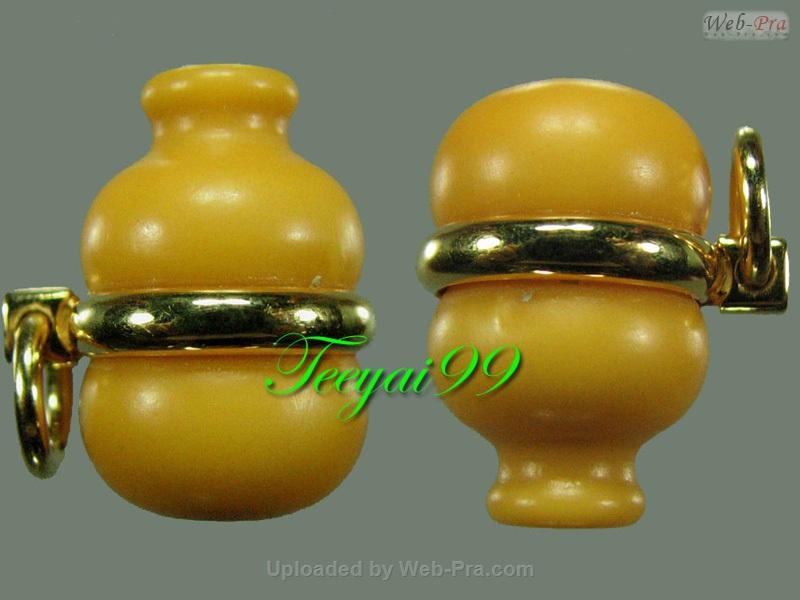 ปี 2500 น้ำเต้า รุ่น1 วัดปากน้ำ (-)