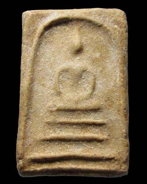 สมเด็จพันปีหลวง: เคาะแรก @@@ พระสมเด็จหลวงตาพัน พิมพ์ใหญ่เส้นด้าย เนื้อผง