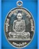 เหรียญหลวงพ่อเดิม วัดหนองโพ ที่ระลึกวันหลวงพ่อขึ้นมณฑป เนื้อเงิน ปี 2530