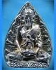 รูปเหมือนใบโพธิ์เล็ก หลวงพ่อเอีย วัดบ้านด่าน ปราจีนบุรี ปี 2518