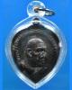 เหรียญพระอาจารย์ฝั้น ที่ระลึกครบรอบ 2 ปี ธนาคารกรุงเทพ ฯ สกลนคร พ.ศ.2519