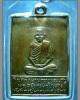 เหรียญพระครูวิกรมวชิรสาร (หลวงพ่อจุล) วัดสิงคาราม (วัดหงษ์ทอง) กำแพงเพชร ปี 2499