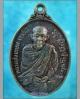 เหรียญที่ระลึกครบรอบ 72 ปี หลวงพ่อเกษม เขมโก