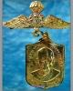 เหรียญเข็มกลัดกะไหล่ทอง หลวงพ่อผาง ศูนย์สงครามพิเศษลพบุรี ปี 2520