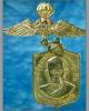 เหรียญเข็มกลัดกะไหล่ทอง หลวงพ่อผาง ศูนย์สงครามพิเศษลพบุรี ปี 2520 (2)