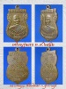 เหรียญรุ่นแรกหลวงพ่อบุญ วัดโคกโคเฒ่า สุพรรณบุรี พ.ศ.2512