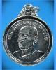เหรียญขวัญถุง หลวงพ่อบุญ ถาวโร วัดโคกโคเฒ่า จ.สุพรรณบุรี