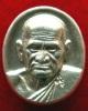 เหรียญเม็ดยา หลวงพ่อเงิน บางคลาน รุ่นพระพิจิตร ปี2542 เนื้อเงิน-องค์ที่ 2