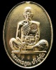 หลวงพ่อคูณ วัดบ้านไร่ เหรียญมหาบารมี ปี 36 เนื้อทองฝาบาตร พร่อมกล่องเดิม เชิญชมทุกมุมครับ