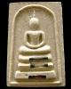 สมเด็จ เสาร์ห้า ปี 36 รุ่น ลาภผล คูณทวี ฝังตะกรุด 3 กษัตริย์ สวย คม พร้อมกล่องเดิมจากวัด เชิญชมครับ