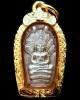 เนื้อเงิน เลี่ยมทอง หลวงพ่อคูณ ปี 38 พร้อมบัตรรับรอง ปรกใบมะขาม รุ่นอนุรักษ์ชาติ สวยกริบ กล่องเดิม