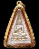 ปากน้ำ รุ่น 4 เลี่ยมทอง พร้อมบัตรรับรองฯ กล่องเดิม สวยหมดจรด ไม่ผ่านการใช้ เชิญชมทุกมุมครับ