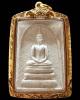 หลวงปู่โต๊ะ วัดประดู่ฉิมพลี ปี 07 เลี่ยมทอง พร้อมบัตรรับรองฯ สมเด็จพุทโธ หลังยันต์เฑาะว์ สวยสุดๆครับ