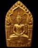 1 ใน 999 องค์ ขุนแผนผงพรายกุมาร รุ่น พรายทอง พิมพ์ใหญ่ ฝังปรกใบมะขาม เนื้อว่านดอกทอง พร้อมกล่องเดิม