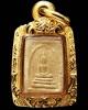 รุ่นแรก ปี 30 หลวงพ่อสาคร วัดหนองกรับ พร้อมบัตรรับรอง สมเด็จจิ๋ว เนื้อผงพรายกุมาร เลี่ยมทองสั่งทำ