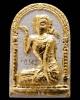 นางกวัก ผงพรายกุมาร ตะกรุดเงิน หลวงพ่อสาคร วัดหนองกรับ ปี 48 ลงทอง สวยกริบ พร้อมกล่องเดิมจากวัด