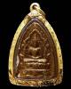 สวยเทพ หลวงปู่เฮี้ยง ปี 2506 เลี่ยมทอง พร้อมบัตรรับรองฯ พระสรงน้ำ พิมพ์เล็ก วัดป่า ชลบุรี ปัดทองเดิม