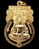เหรียญพระพุทธชินราช หลังรูปเหมือน หลวงพ่ออุ้น วัดตาลกง กะไหล่ทอง ปี 45 สวยกริบ เชิญชมครับ