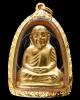 หลวงพ่อเงิน วัดบางคลาน ปี 15 เลี่ยมทอง พร้อมบัตรรับรอง เนื้อทองเหลือง ออกวัดบึงนาราง สวยกริบครับ