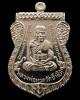 เหรียญเลื่อนสมณศักดิ์หลวงพ่อทวด ญสส. 100 ปี วัดบวรฯ เนื้ออัลปาก้า สวยกริบ พร้อมกล่องเดิมจากวัดครับ