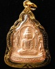 เหรียญสมโภชพระพุทธมหาเศรษฐีนวโกฏิ สถาบันพยากรณ์ศาสตร์ ปี 53 เนื้อทองแดง พร้อมกรอบไมครอนทอง