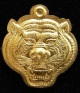 หน้ากากเสือคาบทอง หลวงพ่อเพชร วัดไทรทองพัฒนา กรรมการ ไม่ตัดปีก เนื้อทองเหลือง