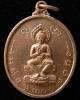 หลวงปู่ดูลย์ วัดบูรพาราม ปี 13 พร้อมบัตรรับรองฯ เหรีญพระพุทธ ธนาคารศรีนคร นวโลหะ สวยกริบ เชิญชมครับ
