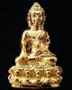 กริ่งเสาร์ ๕ มหาเศรษฐี ๙ รอบ กะไหล่ทอง หลวงปู่เปลื้อง วัดลาดยาว จ. นครสวรรค์ พร้อมกล่องเดิมจากวัด