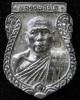 รุ่น ๑ หลวงพ่อตัด วัดชายนา เหรียญเสมาเนื้อตะกั่วหล่อ จัดสร้าง 3,000 เหรียญ พร้อมกล่องเดิมจากวัด