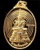 หลวงพ่อฑูรย์ วัดโพธินิมิตร ปี 24  เหรียญพระแก้วมรกต เนื้อกะไหล่ทอง สวยกริบ พร้อมกล่องเดิมจากวัด