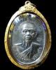 เนื้อเงิน บล็อคทองคำ เลี่ยมทอง พร้อมบัตรรับรองฯ หลวงพ่อคูณ รุ่นรับเสด็จ อ แตก ท แตก ปี 36 เชิญชมครับ