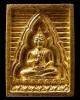 เนื้อทองคำ ชุด 3 องค์ วัดปากน้ำ ปี 34 พร้อมบัตรรับรองฯ และกล่องเดิม รุ่นซื้อที่ดินถวาย เชิญชมครับ