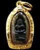 รุ่นแรก ปี 17 เลี่ยมทอง พร้อมบัตรรับรองฯ หลวงพ่อคูณ วัดบ้านไร่ ปรกใบมะขาม น.ป.ข. เชิญชมครับ