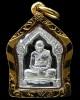 เนื้อเงิน เลี่ยมทอง พร้อมบัตรรับรองฯ หลวงปู่ทิม วัดพระขาว เหรียญห้าเหลี่ยม ฉลองอายุครบ 93 ปี สวยกริบ
