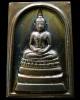 สมเด็จพระพุทธนวมมหาราชายุจฉับปริวัตนมงคล พร้อมบัตรรับรอง ปี 42 เข้มขลัง สวยคม กล่องเดิม เชิญชมครับ