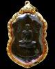 คมกริบ นวโลหะ เลี่ยมทองยกซุ้ม หลวงปู่โต๊ะ ปี 17 พร้อมบัตรรับรองฯ เหรียญเสมาหลังยันต์ตรีนิสิงเห