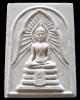 หลวงพ่อทรง วัดศาลาดิน สมเด็จรัศมี ตะกรุดทองคำ พิมพ์ใหญ่ สภาพสวยสมบูรณ์ เชิญชมทุกมุมครับ