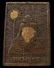 พระหลวงปู่ศุข วัดปากคลองมะขามเฒ่า ไม้เสาหอระฆังเก่าโบราณแกะเลเซอร์ จ.ชัยนาท