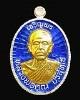 เหรียญเจริญพร ๘๙ ปี หลวงพ่อคูณ เนื้อเงินลงยาสีน้ำเงิน หน้าทองคำ หมายเลข ๖