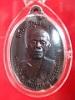 เหรียญหลวงพ่อคูน ปี2517 บล็อค ข้างขีด