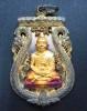 เหรียญเสมาฉลุยกองค์เลื่อนสมณศักดิ์เนื้อเงิน องค์ทองคำ หมายเลข.295