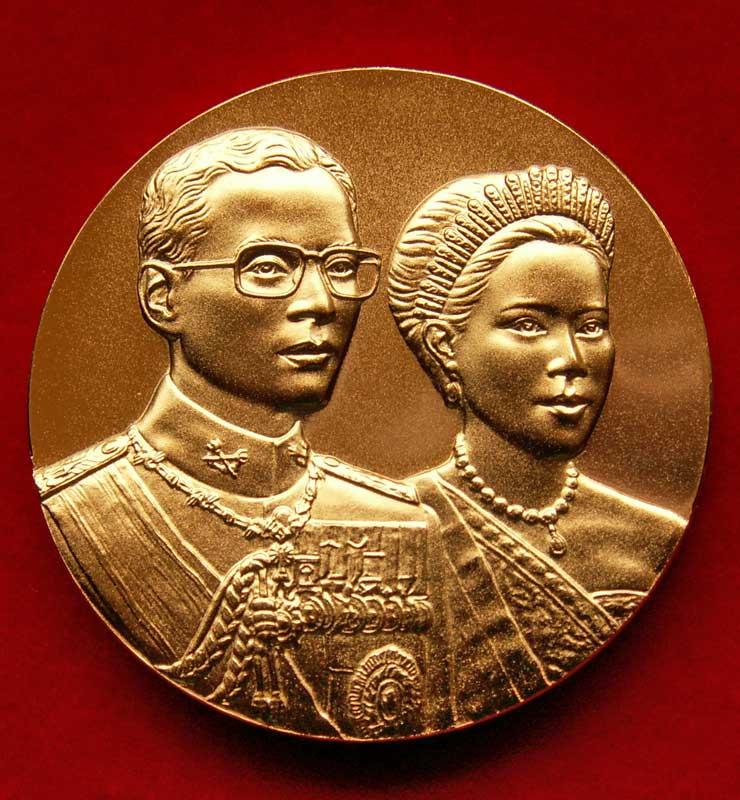 พระราชินี: เหรียญในหลวง พระราชินี พระราชทาน-จามเทวี53 พระเครื่อง พระ