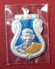 เหรียญเสมาไตรมาส'52 เนื้อเงิน ลงยาสีน้ำเงิน หลวงพ่อเอียด วัดไผ่ล้อม ปี52 หมายเลข 78 ตอกโค๊ตด้านหน้า