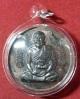 เหรียญรูปเหมือนเต็มองค์ใหญ่ +เกศา จีวร หลวงพ่อเอียด วัดไผ่ล้อม เนื้อนวะ ปี49 ตอกโค๊ตด้านหน้า