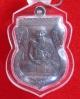 เหรียญเสมาเสาร์5 รอบ 6 รอบ 2จาร เนื้อตะกั่ว หลวงพ่อเอียด วัดไผ่้ล้อม ปี43 ตอกโค๊ต ด้านหน้า 2 โค๊ต