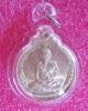 เหรียญเงิน 6 รอบ 2 จาร หรือเหรียญช่อมะกอก หลวงพ่อเอียด ปี43 ตอก 2โค๊ตและหมายเลข787