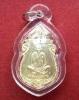 เหรียญเสมารุ่นเทพประทานพร หลวงพ่อคูณ ปริสุทโธ ปี36 เนื้อกะไหล่ทอง ตอกโค๊ตด้านหน้า