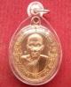เหรียญโบว์ แซยิด90ปี หลวงพ่ออุ้น+เกศา จีวร วัดตาลกง ปี 2548 ตอกโค๊ตด้านหน้า เนื้อทองแดง