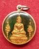 เหรียญพระแก้วมรกต หลังพระเจ้าตากสินมหาราช พระราชพิธีสมโภชกรุงรัตนโกสินทร์ 200ปี ในปี2525