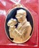 เหรียญที่ระลึกเฉลิมพระเกียรติ ในหลวง ร.9 ฉลองพระชนม์มายุครบ 6 รอบ (72 พรรษา) ปี41